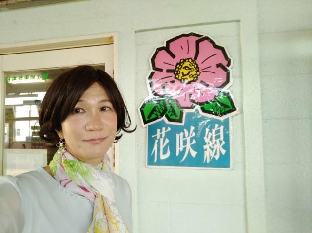 f:id:hikarireinagatsuki:20200924174318j:image