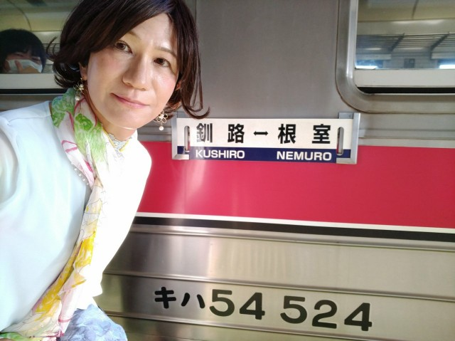 f:id:hikarireinagatsuki:20200924174431j:image