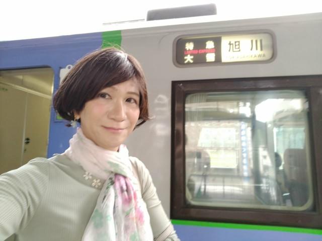 f:id:hikarireinagatsuki:20200925083439j:image
