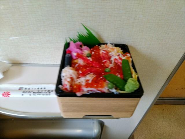 f:id:hikarireinagatsuki:20200925083655j:image