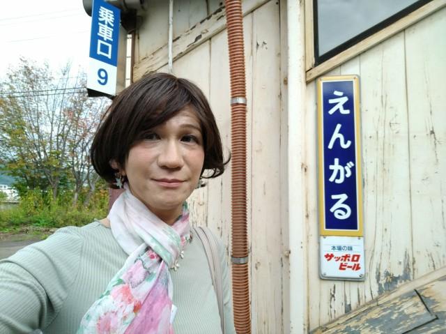 f:id:hikarireinagatsuki:20200925083851j:image