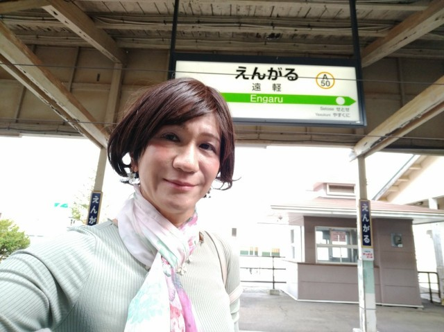f:id:hikarireinagatsuki:20200925083942j:image