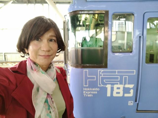 f:id:hikarireinagatsuki:20200925084021j:image