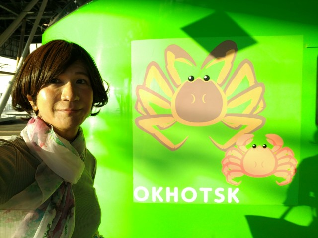 f:id:hikarireinagatsuki:20200925084239j:image
