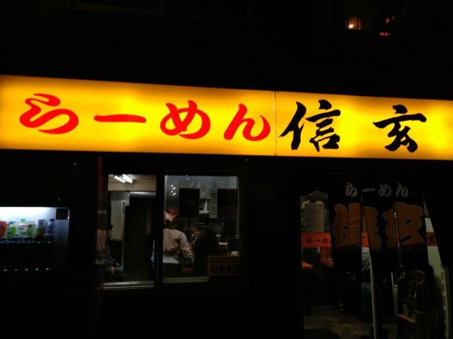 f:id:hikarireinagatsuki:20200925085510j:image