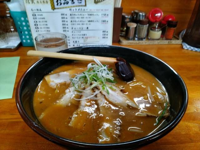 f:id:hikarireinagatsuki:20200925085533j:image