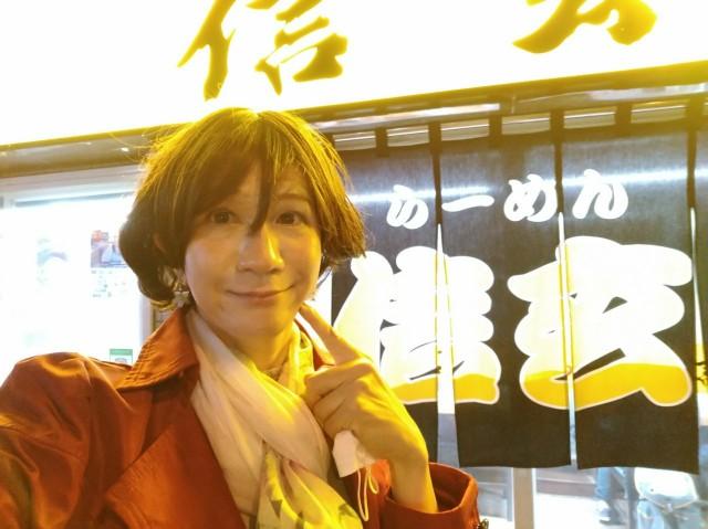 f:id:hikarireinagatsuki:20200925085610j:image