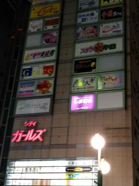 f:id:hikarireinagatsuki:20200925085628j:image