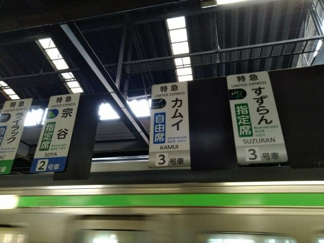 f:id:hikarireinagatsuki:20200927101354j:image