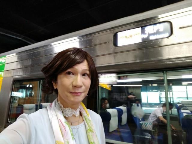 f:id:hikarireinagatsuki:20200927101547j:image