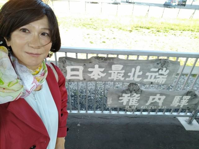 f:id:hikarireinagatsuki:20200927101735j:image