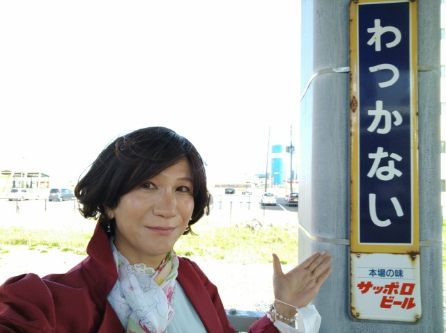 f:id:hikarireinagatsuki:20200927102010j:image