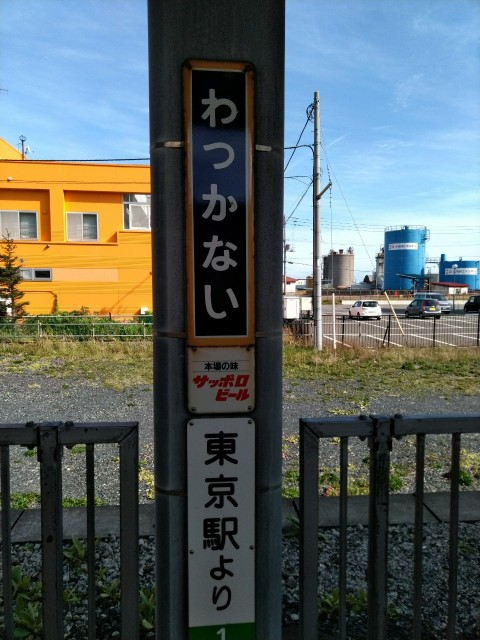 f:id:hikarireinagatsuki:20200927102035j:image