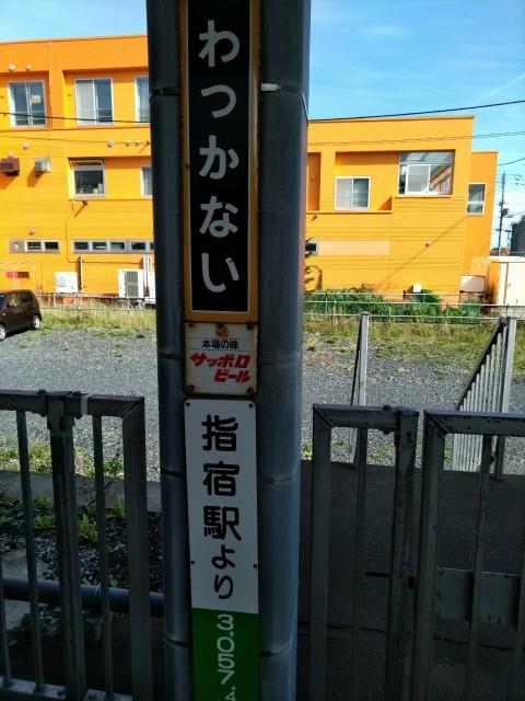 f:id:hikarireinagatsuki:20200927102056j:image