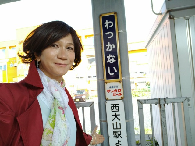 f:id:hikarireinagatsuki:20200927102119j:image