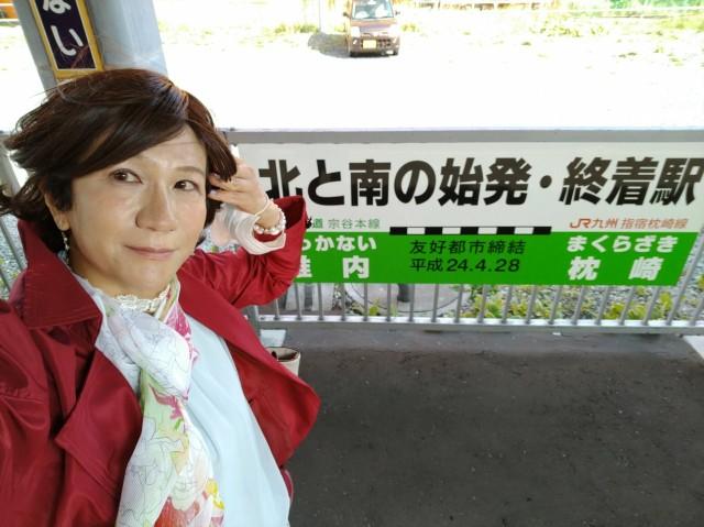 f:id:hikarireinagatsuki:20200927102145j:image