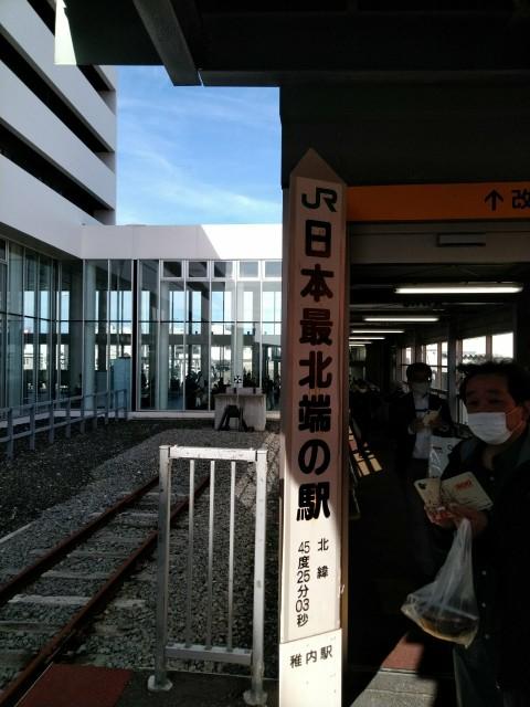 f:id:hikarireinagatsuki:20200927102232j:image