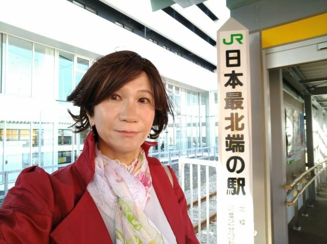 f:id:hikarireinagatsuki:20200927102250j:image