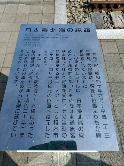 f:id:hikarireinagatsuki:20200927112328j:image