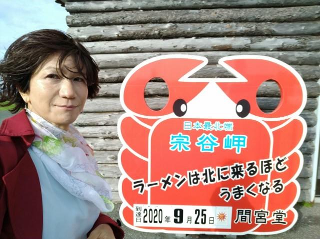 f:id:hikarireinagatsuki:20200927113044j:image