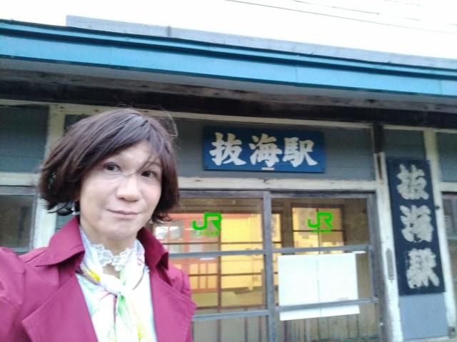 f:id:hikarireinagatsuki:20200927113642j:plain