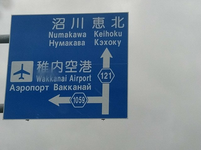 f:id:hikarireinagatsuki:20200927114825j:image