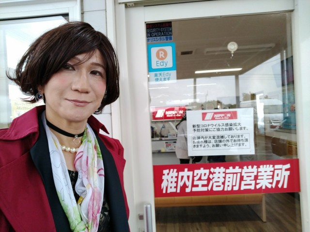 f:id:hikarireinagatsuki:20200927115227j:image