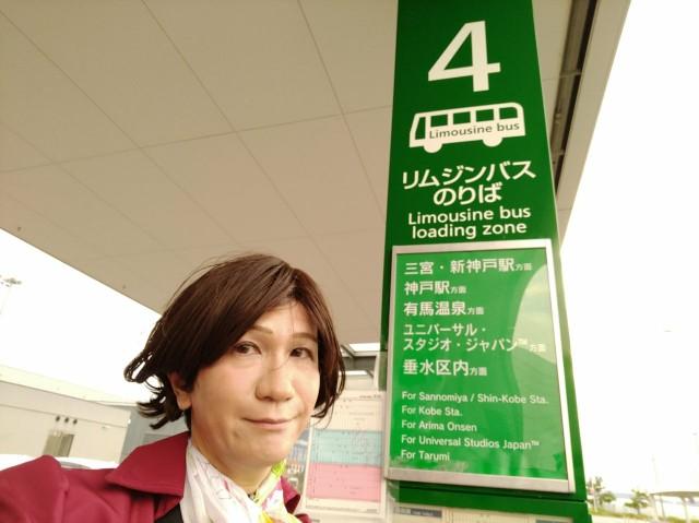 f:id:hikarireinagatsuki:20200927115909j:image