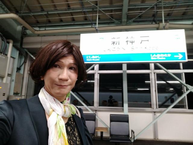 f:id:hikarireinagatsuki:20200927115953j:image