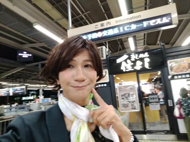 f:id:hikarireinagatsuki:20200927120045j:image