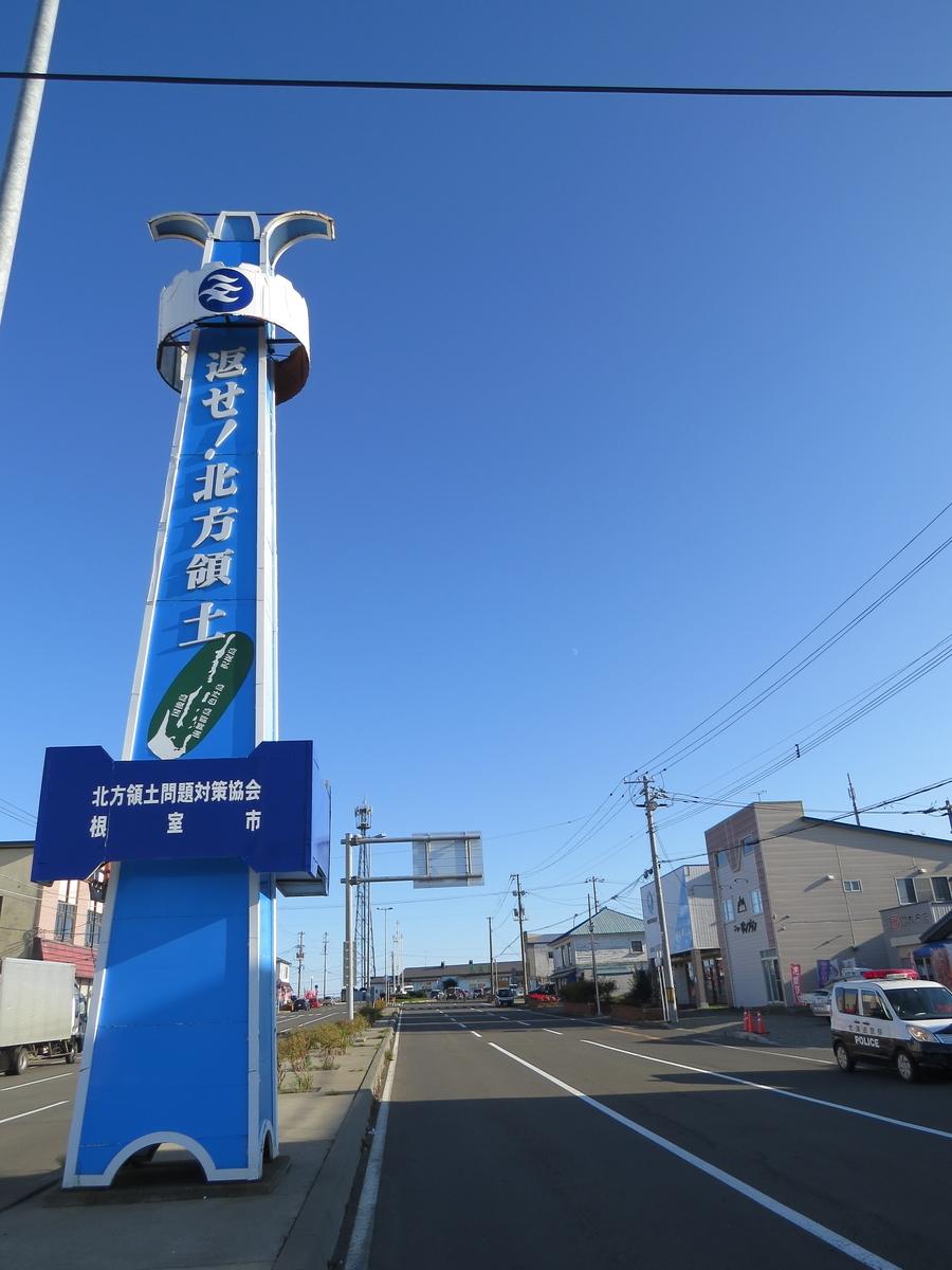 f:id:hikarireinagatsuki:20201002235811j:plain