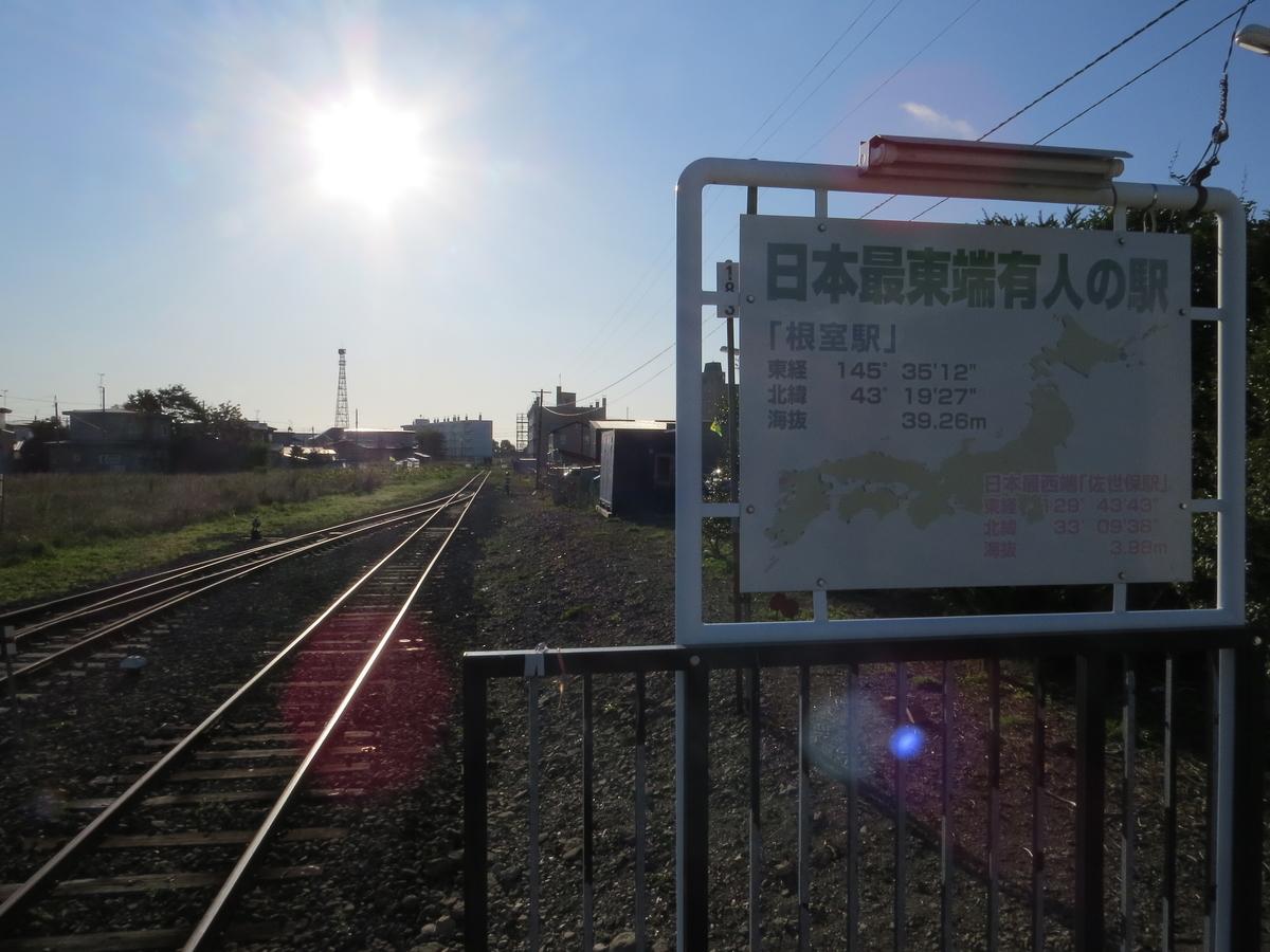 f:id:hikarireinagatsuki:20201003000011j:plain