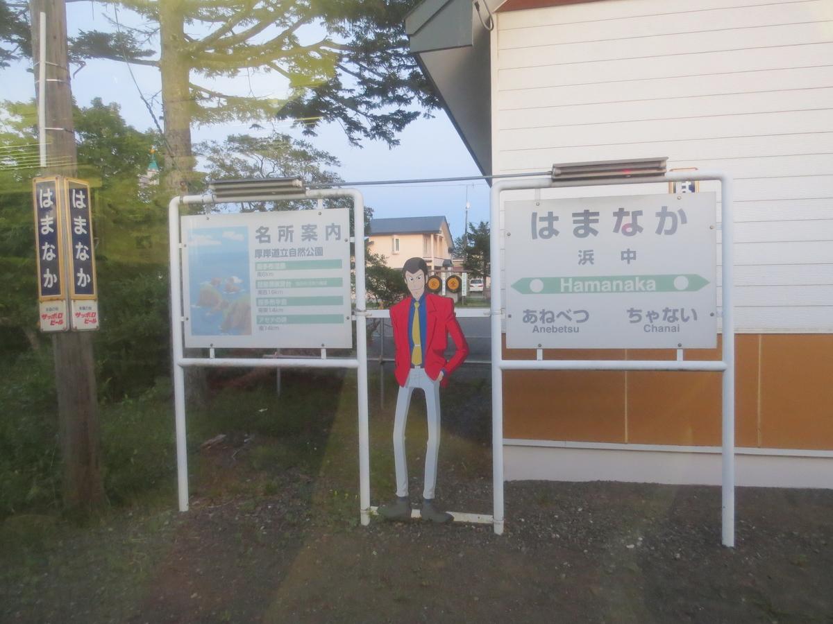 f:id:hikarireinagatsuki:20201003000325j:plain
