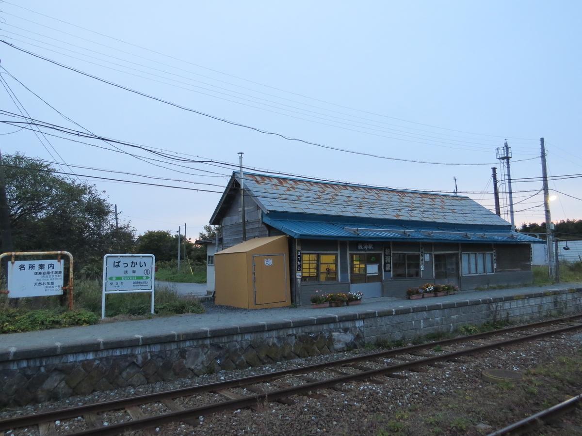 f:id:hikarireinagatsuki:20201003123404j:plain