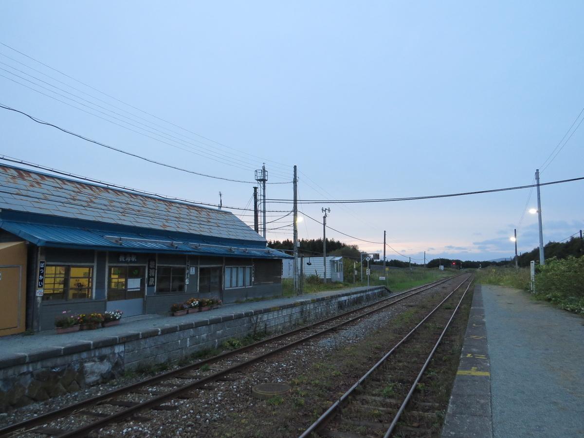f:id:hikarireinagatsuki:20201003123454j:plain