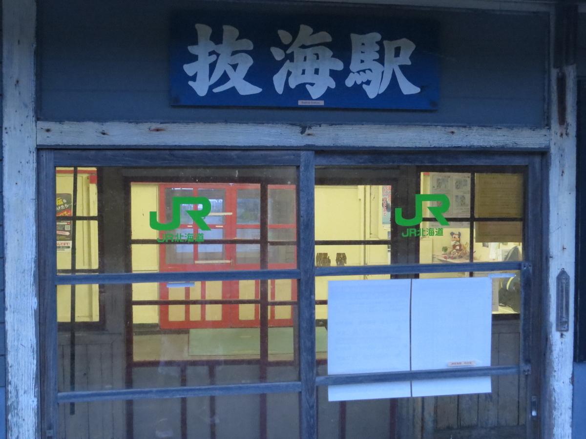 f:id:hikarireinagatsuki:20201003123620j:plain