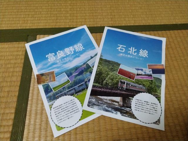 f:id:hikarireinagatsuki:20201013212124j:image