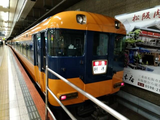 f:id:hikarireinagatsuki:20201018131928j:image