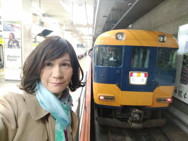 f:id:hikarireinagatsuki:20201018131951j:image