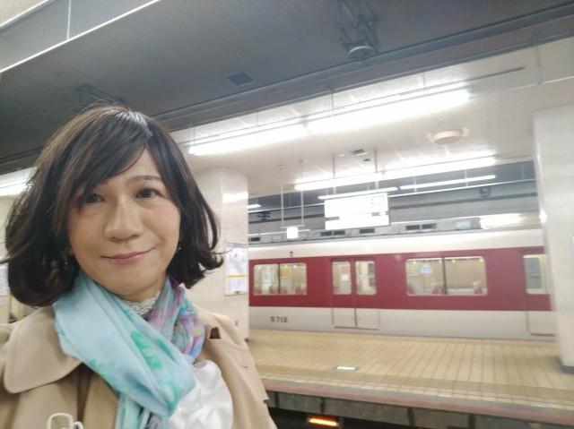f:id:hikarireinagatsuki:20201018132008j:image