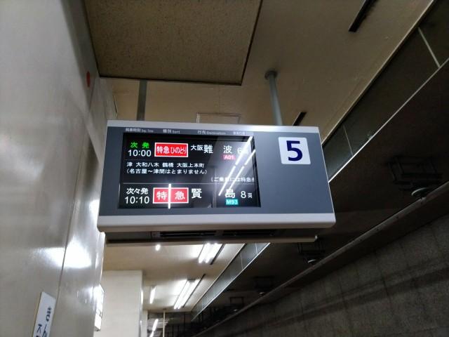 f:id:hikarireinagatsuki:20201018132023j:image