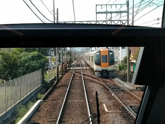 f:id:hikarireinagatsuki:20201018132333j:image