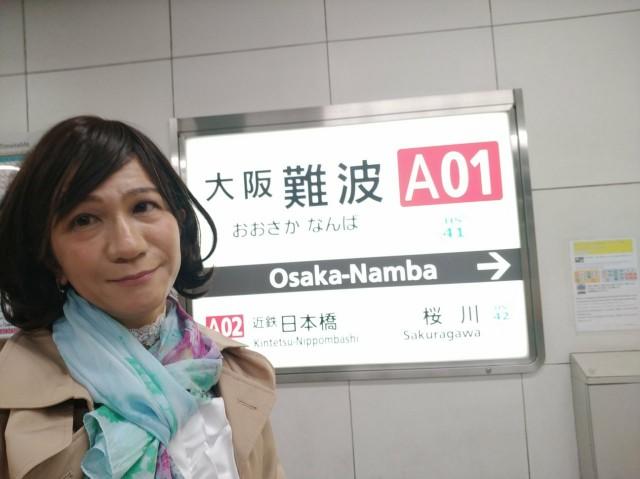 f:id:hikarireinagatsuki:20201018133546j:image