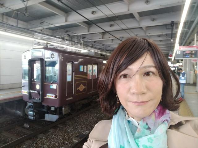 f:id:hikarireinagatsuki:20201018134030j:image