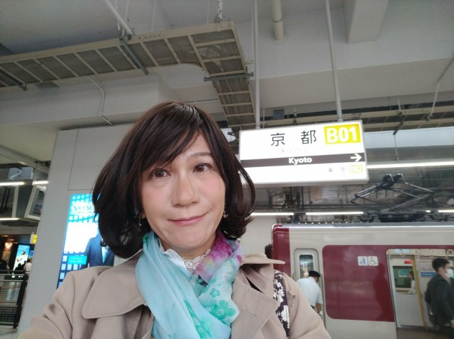 f:id:hikarireinagatsuki:20201018134159j:image