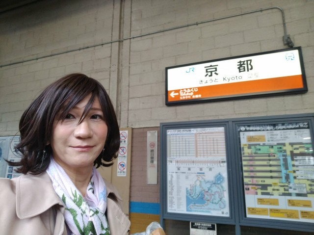 f:id:hikarireinagatsuki:20201018135542j:image