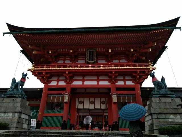 f:id:hikarireinagatsuki:20201018135622j:image