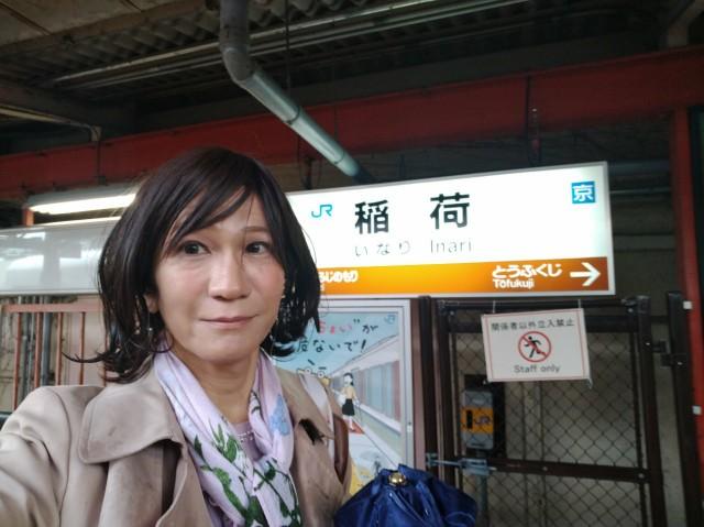 f:id:hikarireinagatsuki:20201018141510j:image