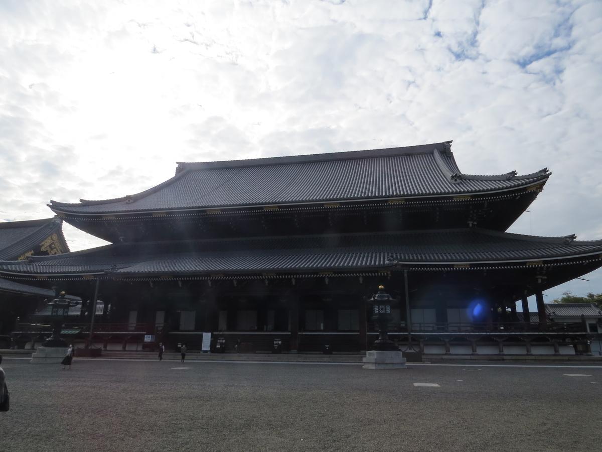f:id:hikarireinagatsuki:20201019205137j:plain