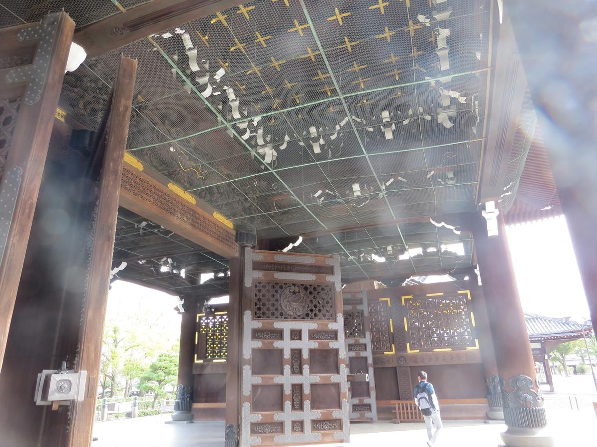 f:id:hikarireinagatsuki:20201019205526j:plain